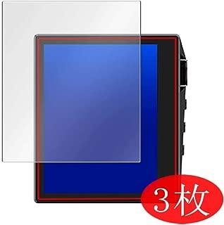 3枚 VacFun Hidizs AP80 自己修復 日本製素材 4H フィルム 保護フィルム 気泡無し 0.14mm 液晶保護 フィルム プロテクター 保護 フィルム(非 ガラスフィルム 強化ガラス ガラス )