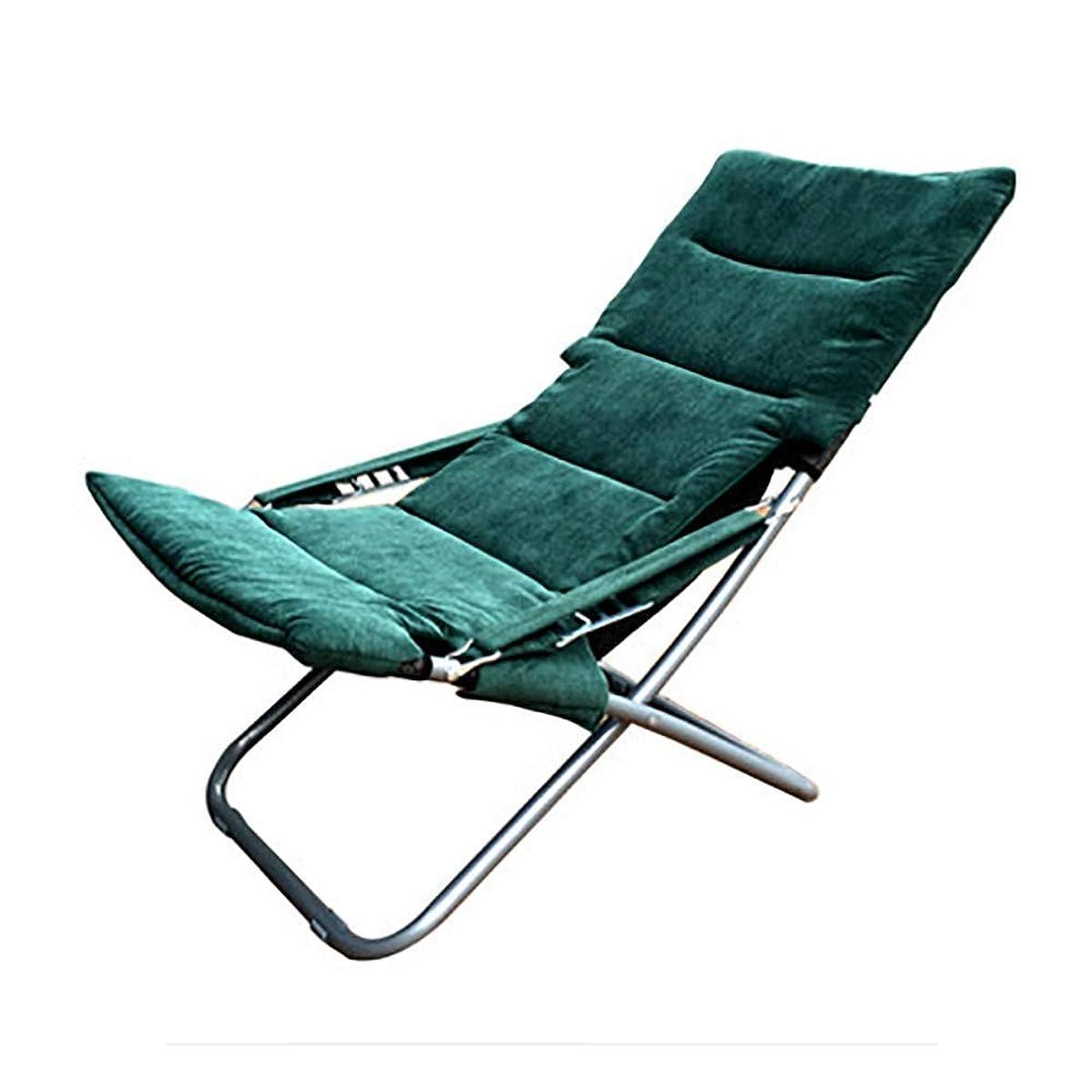 悲劇的な経由でために折りたたみ椅子折りたたみアームチェアリクライニングと横たわるサンラウンジャーサンラウンジャー(色:A)