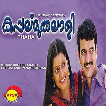 Kappalu Muthalali (Original Motion Picture Soundtrack)