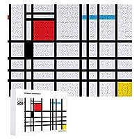 INOV モンドリアンパターン ジグソーパズル 木製パズル 500ピース キッズ 学習 認知 玩具 大人 ブレインティー 知育 puzzle (38 x 52 cm)