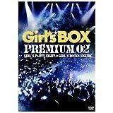 Girl's BOX PREMIUM02 Girl's Party Night/Girl's Rocks Night [DVD]