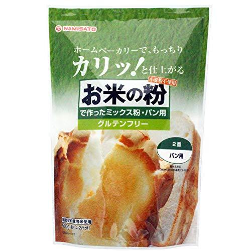 波里 グルテンフリーお米の粉で作ったミックス粉パン用 500g×5個