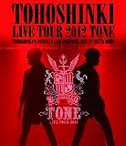 東方神起 LIVE TOUR 2012〜TONE〜[AVXK-79094][Blu-ray/ブルーレイ]