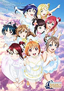 Love Live! Sunshine !! Aqours 4th LoveLive! ~ Sailing to the Sunshine ~ DVD DAY1 JAPANESE EDITION