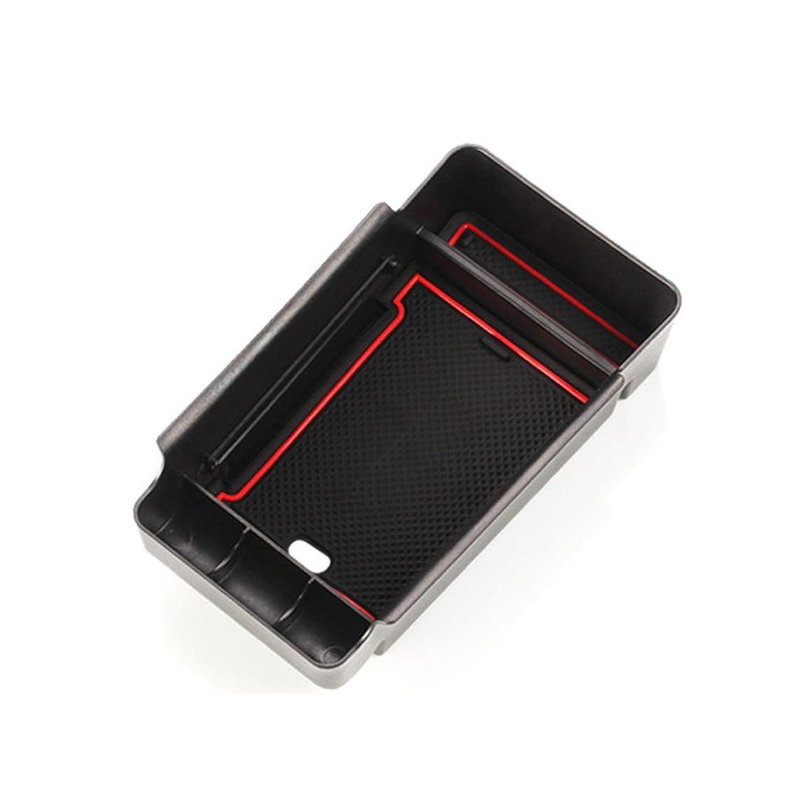 偽善郵便磨かれたJicorzo - For Chevrolet Cruze 2017 2018 Console Armrest Secondary Storage Box Tray Automobile Vehicle Organizer Holder Case Car Styling