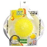 JapanBargain 1816, Japanese Citrus Lemon Orange Grapefruit Juicer Manual Hand Squeezer BPA Free Made in Japan