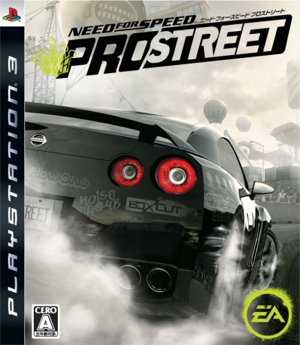 Need for Speed: Pro Street[Import Japonais]