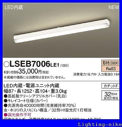 パナソニック キッチンライト LSEB7006LE1