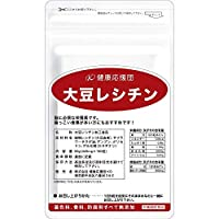 健康応援団 大豆レシチン サプリメント 30日分 1袋 1ヵ月分 150粒 植物ソフトカプセル 国内生産 非遺伝子組み換え大豆