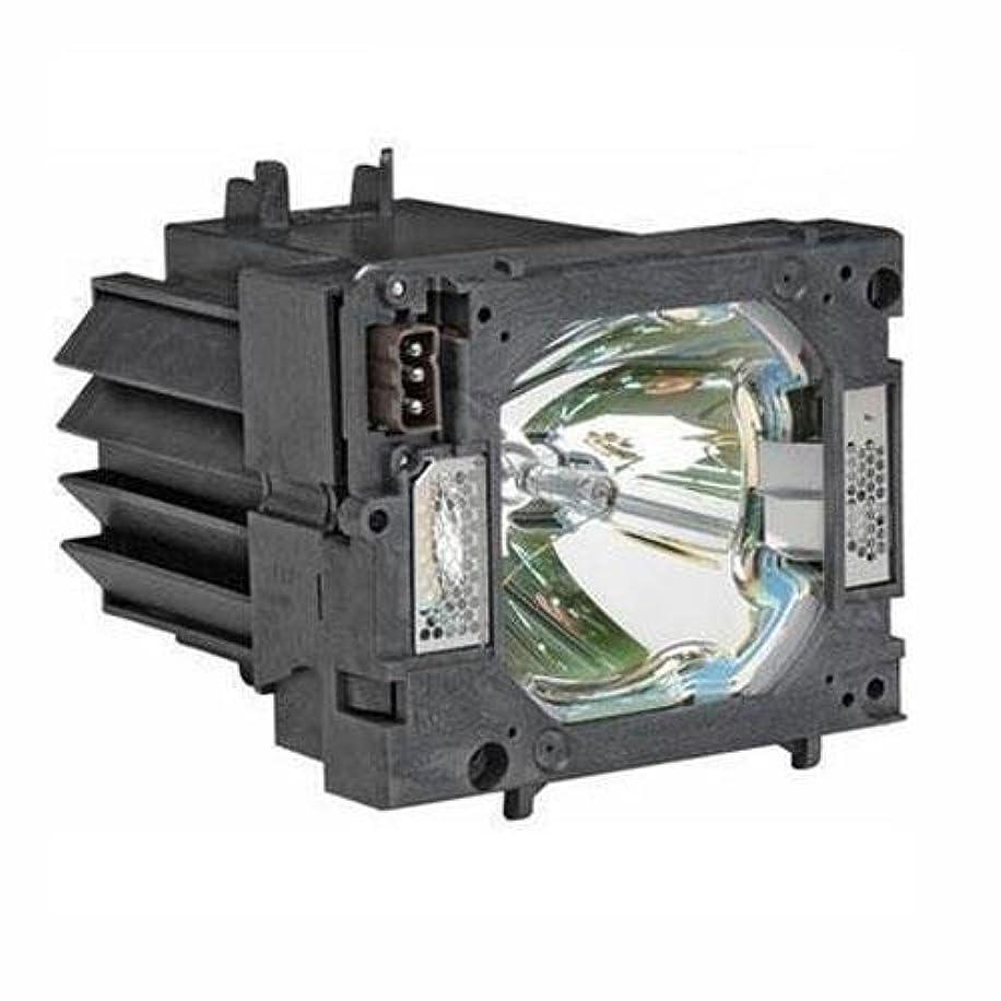 あいまいいつでもハイライトPureglare DONGWON DLP-970S プロジェクター交換用ランプ 汎用 150日間安心保証つき