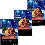 青の洞窟 生クリームのコクが広がる牛肉と7種の野菜のラグー(140g)