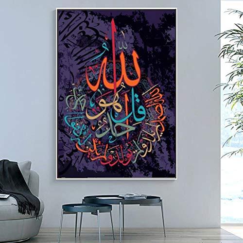 Bvlglp 5D DIY「Islamic Arabic Ramadan Muslim Quran」Kits de Dibujo de Diamantes,Diamante imitación de para Bordado de Punto de Cruz,Manualidades para decoración de la Pared del hogar -40x60cm