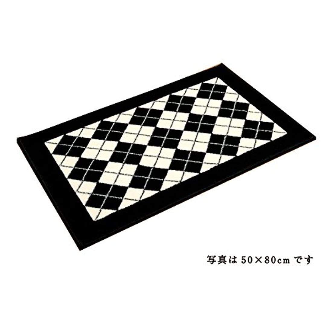 待ってみなす静かな【アウトレット】ベルギー製モノトーンカーペット 120×160cm (ブラック)