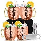 Moscow Mule Mug – Set of 4 with 1/0.5oz Double Jigger, Copper Plated Stainless Steel Mug 18oz, Perfect for Cold Drink (4pcs-1)