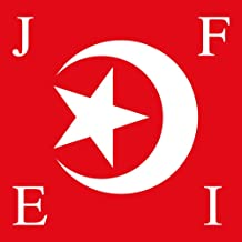 magFlags Bandera Large NOI Flag 2   Nation of Islam   1.35m²   120x120cm