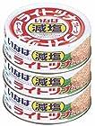 いなば ライトツナフレーク減塩 3缶Pが激安特価!