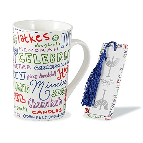 Zion Judaica Chanukah Mug and Bookmark Gift Set - Gift Boxed (1)