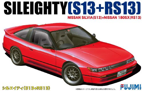 1/24 inch up seriesNo.96 New Sileighty S13+RS13