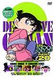 名探偵コナンDVD PART20 Vol.5[DVD]