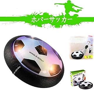 CELLSTAR おもちゃ サッカー エアーサーカー 室内用 親子ゲーム LEDライト搭載 子供の日 ギフト 誕生日プレゼント 贈り物 ワールドカップ