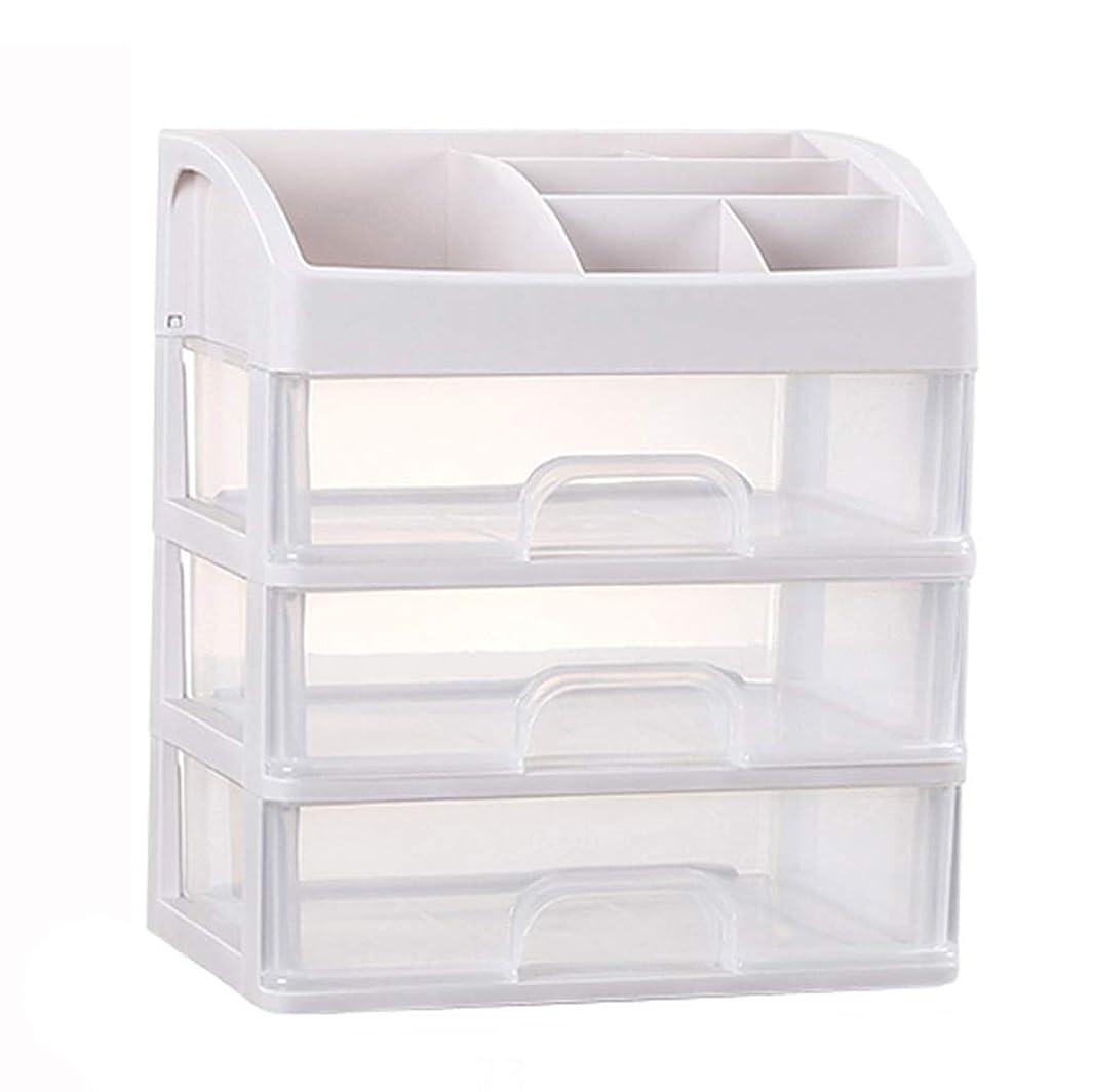 鎖後ろに防ぐKKY-ENTER プラスチックシンプル化粧品収納ボックス透明引き出しタイプ口紅ジュエリースキンケア製品収納ディスプレイボックス (Size : 23.3*17*26.8cm)