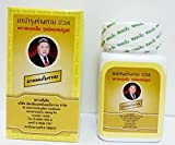 Thai Herb 234 Whole Body Nourishment Capsules Morseng Brand 100%. Authentic