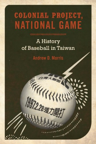 Colonial Project, National Game: A History of Baseball in Taiwan (Asia Pacific Modern Book 6) (English Edition)