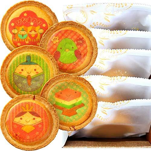 ひなまつり チーズタルト 5個セット 個包装 タルト 洋菓子 お菓子 詰め合わせ スイーツ 化粧箱入り