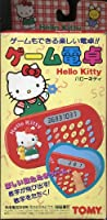 ハローキティ ゲーム電卓(Hello Kitty)