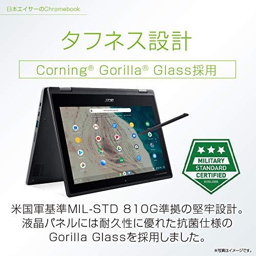 51JoOINIgxL-日本Acerがスタイラスペン付の「Chromebook Spin 511 R752TN-G2」も文教向けに発表。GIGAスクール構想対応