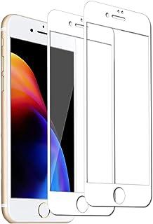 【2枚セット】iPhone 8 Plus 用 iPhone 7 Plus 用 ガラスフィルム 全面保護 アイフォン8 Plus 用 7 Plus 用 強化ガラス フィルム 飛散防止/日本旭硝子製/硬度9H/高透過率/指紋防止/撥水撥油/簡単貼り...