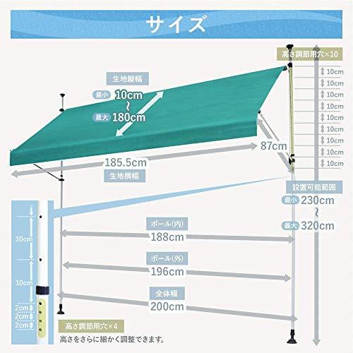 UPSTORE日よけオーニングテントつっぱり式簡単設置工事不要UVカットUPF50+雨よけ撥水加工巻き上げ式テントクランクハンドル組立説明書付属メーカー保証付RB-003(3mアイボリー)