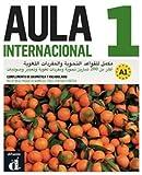 Aula internacional 1 : complemento de gramática y vocabulario para hablantes de árabe: Aula Internacional Nueva edición 1 Complemento de gramática y ... para hablantes de árabe (Ele - Texto Español)