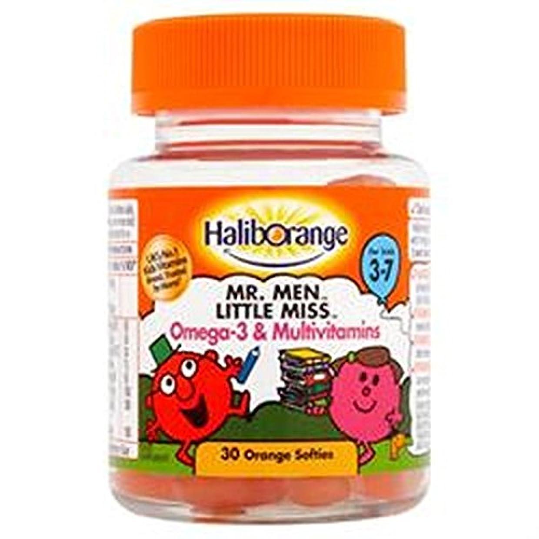 行列超える緩やかなHalibo ハリボー オレンジ3~7歳向け オメガ3+総合ビタミングミ [並行輸入品]