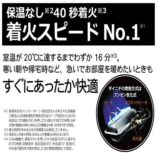 ダイニチ(Dainichi)石油ファンヒーター(木造9畳まで/コンクリート12畳まで)SタイプライトシルバーFW-3218S-S