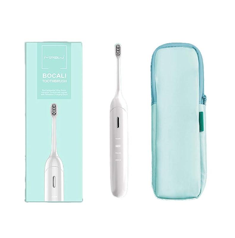 障害とげのある破滅的な電動歯ブラシ大人充電式音波振動防水自動スマート歯ブラシホワイトニング歯柔らかい髪