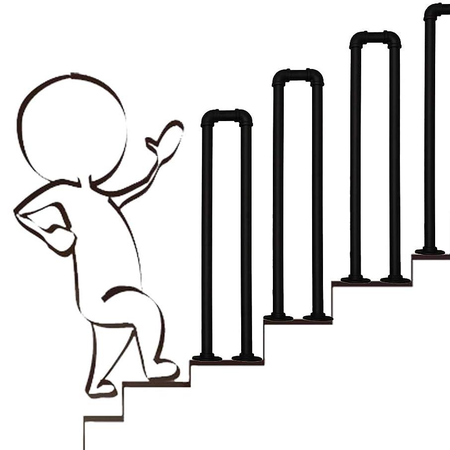 チャーターレーザ保守可能設置キットの安全性を備えたステップ用の手すり滑り止めU字型の錬鉄製の階段の手すりロフト高齢者のアーチマットブラックハンドレール