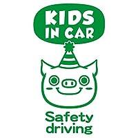imoninn KIDS in car ステッカー 【パッケージ版】 No.55 ブタさん (緑色)