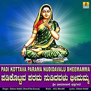 Padi Kottava Parama Nudidavalu Bheemamma - Single