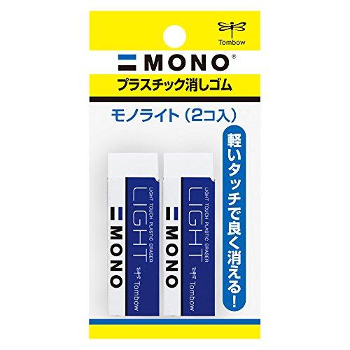 トンボ鉛筆 MONO 消しゴム モノライトS JSA-265 2個入