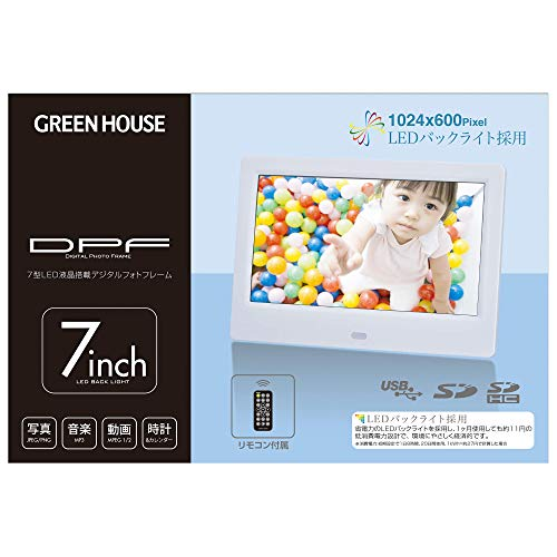GreenHouse(グリーンハウス)『デジタルフォトフレーム(GH-DF7U)』