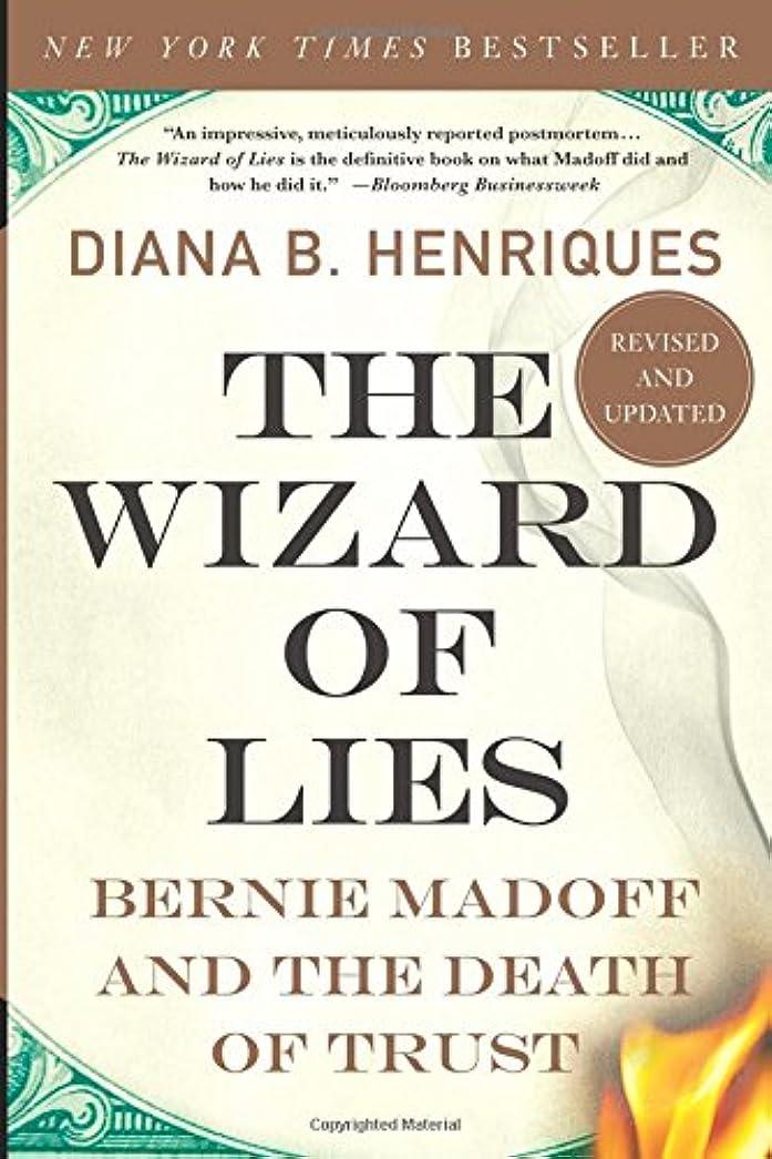 スラッシュメキシコ哀The Wizard of Lies: Bernie Madoff and the Death of Trust