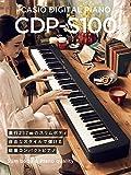 Immagine 2 casio cdp s100 pianoforte digitale