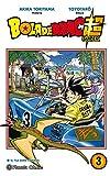 Bola de Drac Super nº 03: El Pla Zero Humans (Manga Shonen)