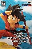 Banpresto- Dragon Ball Dragonball Kintoun Figure-Son Gokou (Version Color Especial) (Bandai 82246)...
