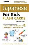 Card Japans