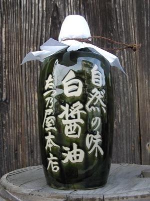 たつ乃屋本店 米しろ醤油 徳利(大)(900ml)