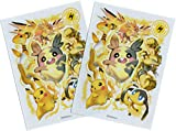 Pokemon Center Card Sleeves - Electric Types - Pikachu Zapdos Ampharos - (64 Sleeves Per Pack) - Deck Protector - Card Shield - Japan Exclusive