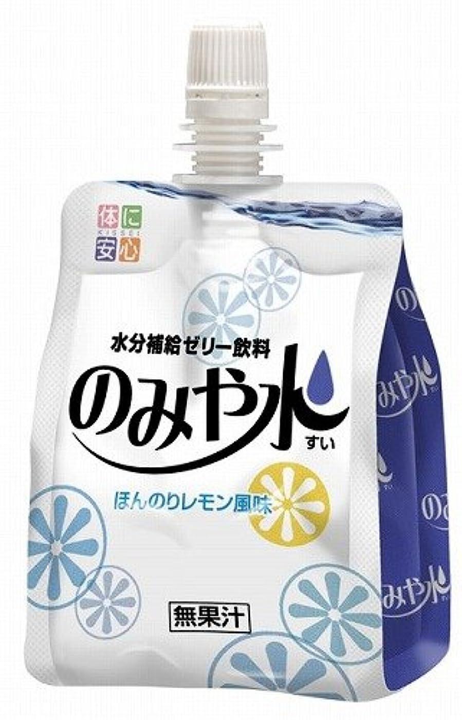 蒸びん適切な【キッセイ】 のみや水 ほんのりレモン風味 150g