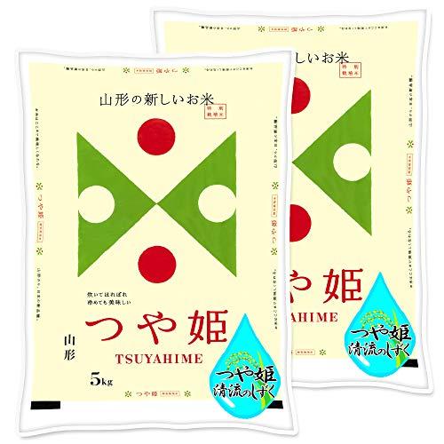 29年産【精米】 山形県産 つや姫 低農薬低化学肥料 生産者限定 1等米 10kg (5kg×2袋)